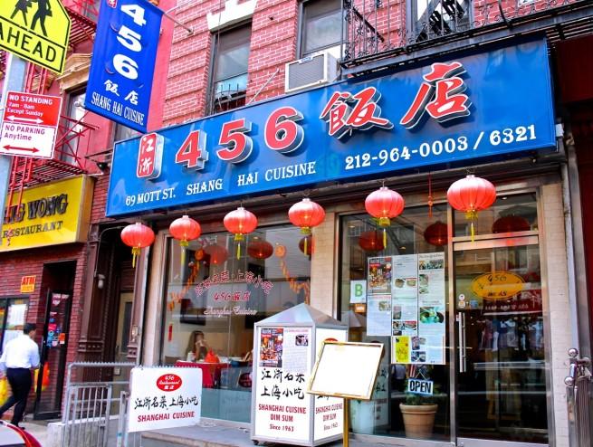 456 Shanghai, Chinatown, NYC