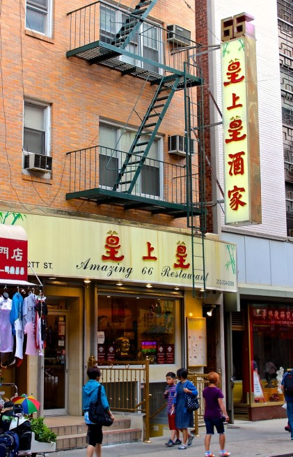 Amazing 66, Chinatown, NYC