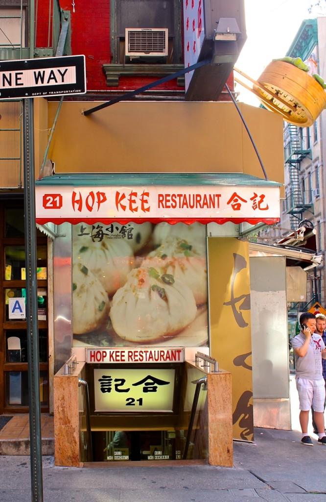 Hop Kee, Chinatown, NYC