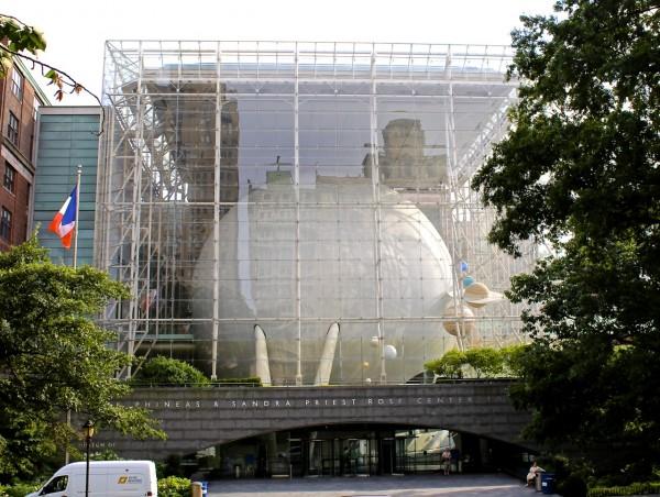 AMNY's Hayden Planetarium