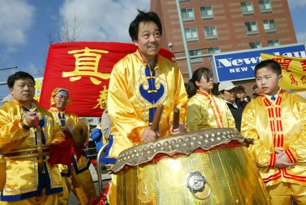 Año nuevo chino, intermitente, NY